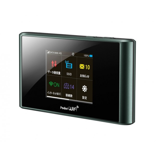 Novatel wireless s720